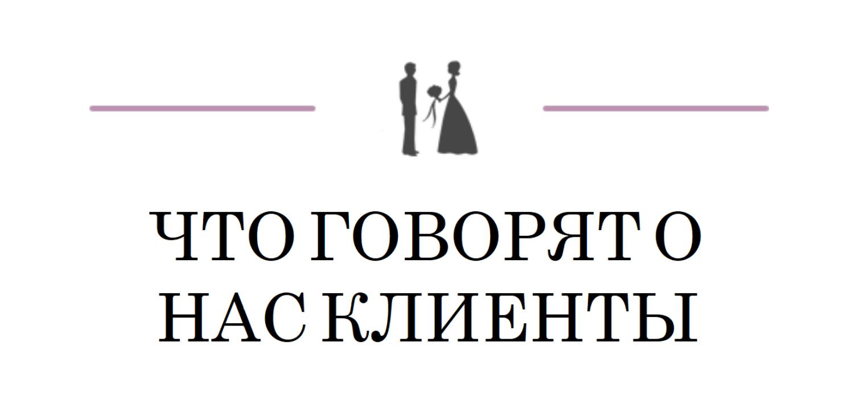 свадебный планировщик дубай